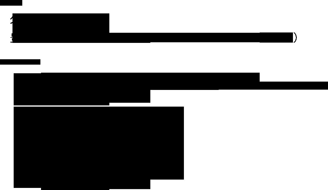 指揮:久石譲 管弦楽:読売日本交響楽団