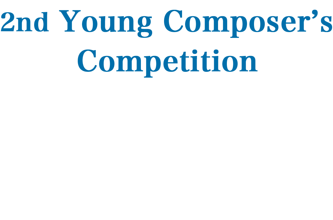 Young Composer's Competition Part2