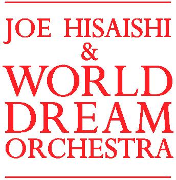 久石譲&ワールド・ドリーム・オーケストラ
