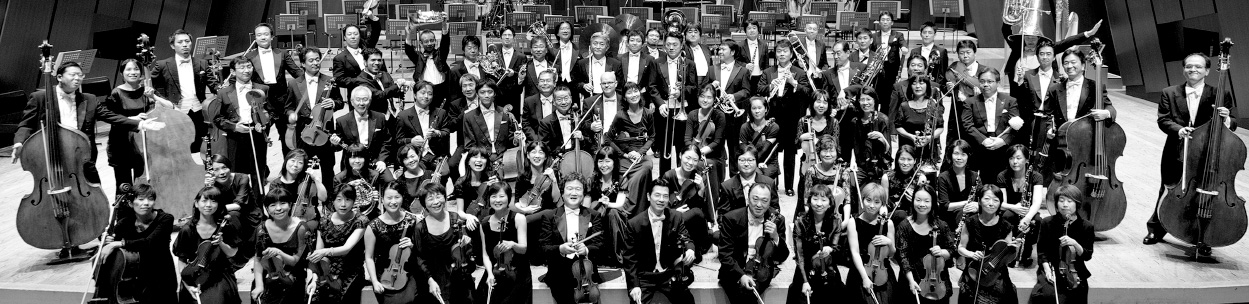 The New Japan World Dream Orchestra